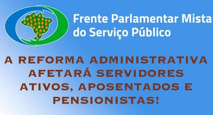 proifes-participa-de-relancamento-da-frente-parlamentar-mista-do-servico-publico
