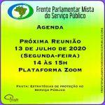 WhatsApp Image 2020-07-06 at 14.48.33 (1)