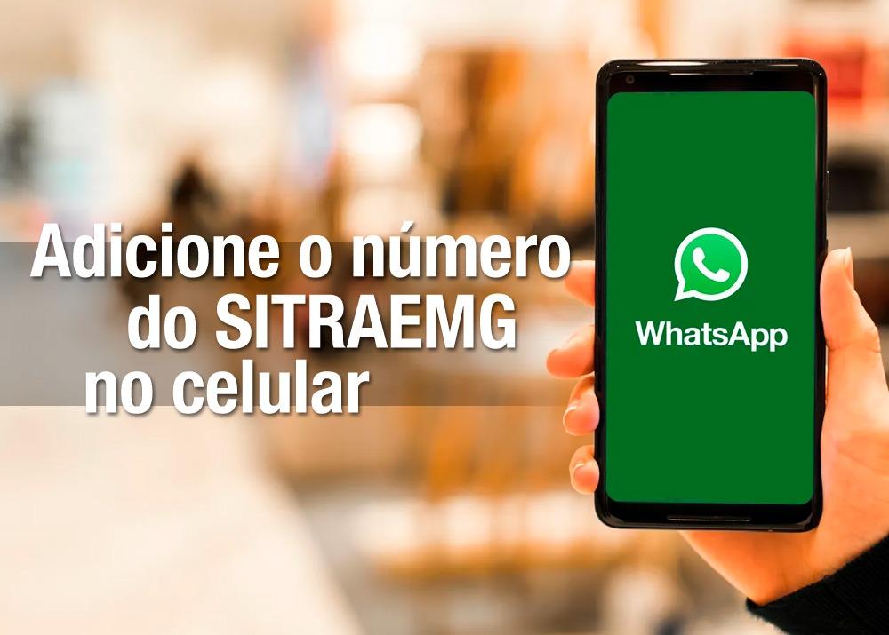 WhatsApp Image 2021-01-04 at 13.23.00
